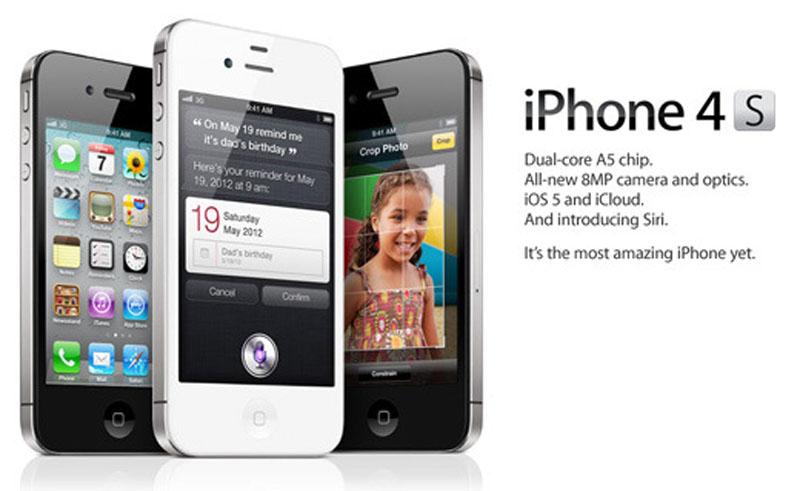 iPhone 4SをドコモXiで使う【前夜編】
